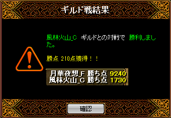 RedStone 14.11.11[04]