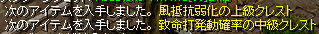 RedStone 14.11.12[01]