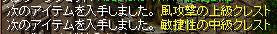 RedStone 14.11.12[03]