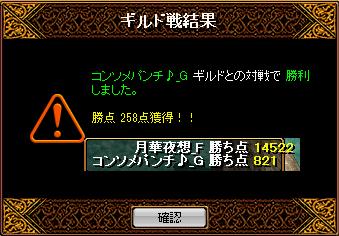RedStone 14.11.16[03]