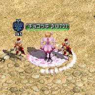 RedStone 14.11.25[00]