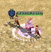 RedStone 14.11.25[01]