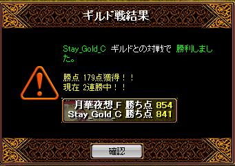 RedStone 14.11.25[05]