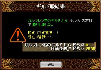 RedStone 14.11.27[10]