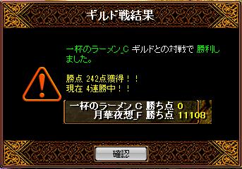 RedStone 14.11.30[02]