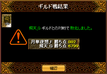 RedStone 14.12.02[04]