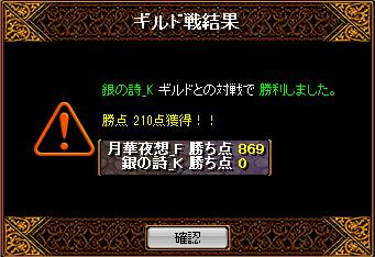 RedStone 14.12.11[03]