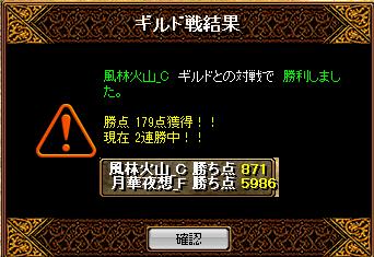 RedStone 14.12.14[06]