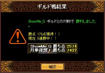 RedStone 14.12.16[09]
