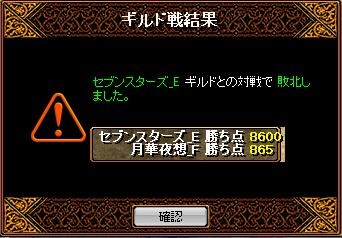 RedStone 14.12.23[06]