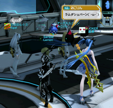 pso20141011_132905_006.png
