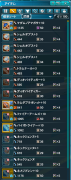 pso20141011_142146_022.png