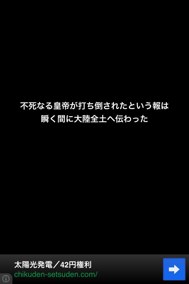 魔ニファクチュア No.13