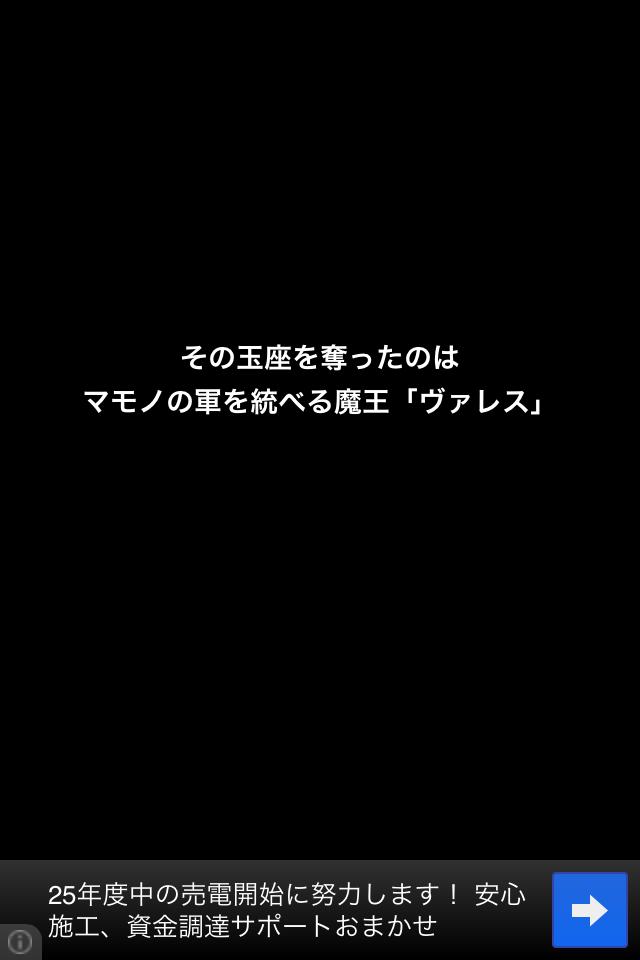 魔ニファクチュア No.14