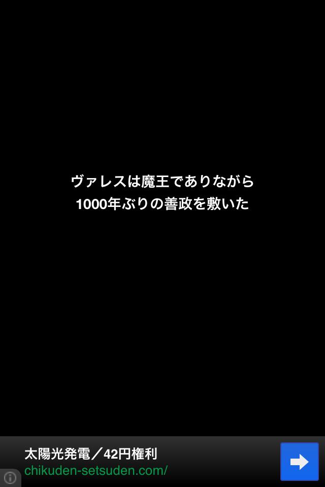 魔ニファクチュア No.15