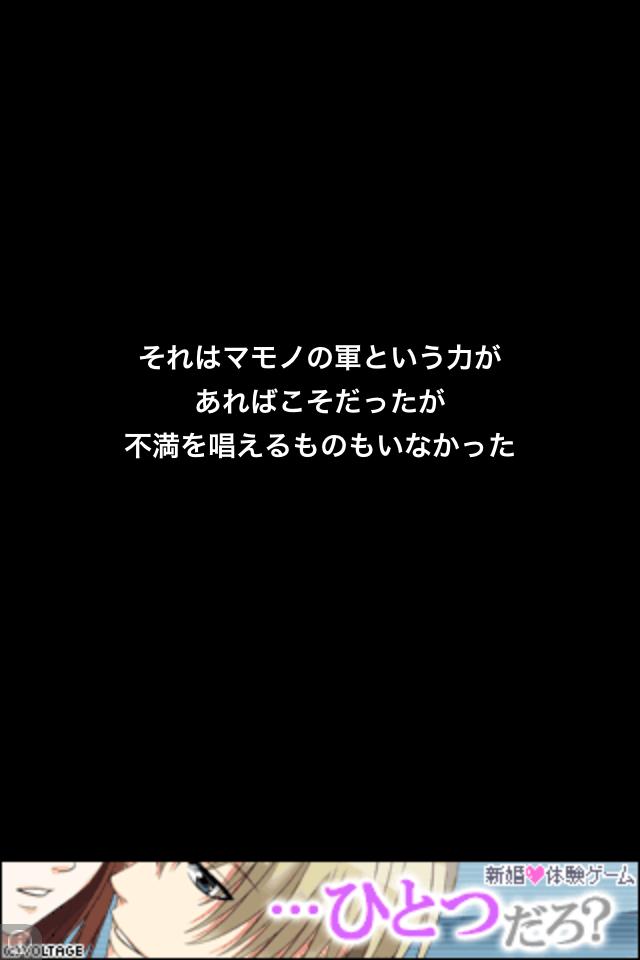 魔ニファクチュア No.16