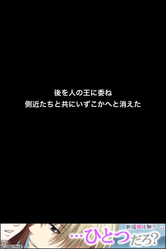 魔ニファクチュア No.18