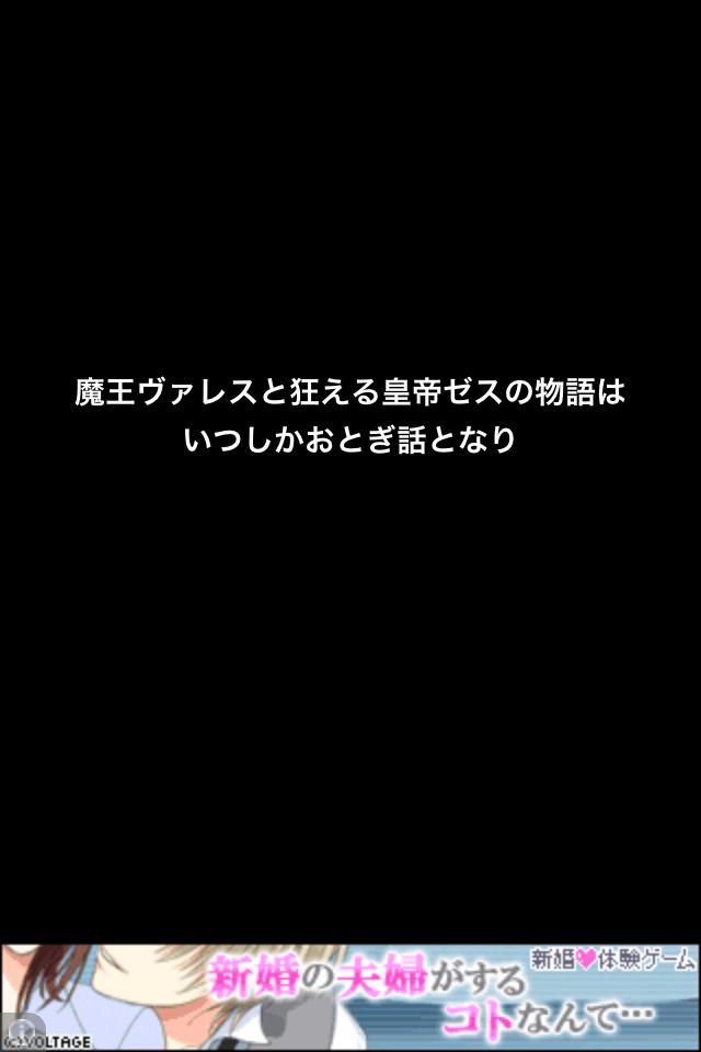 魔ニファクチュア No.19