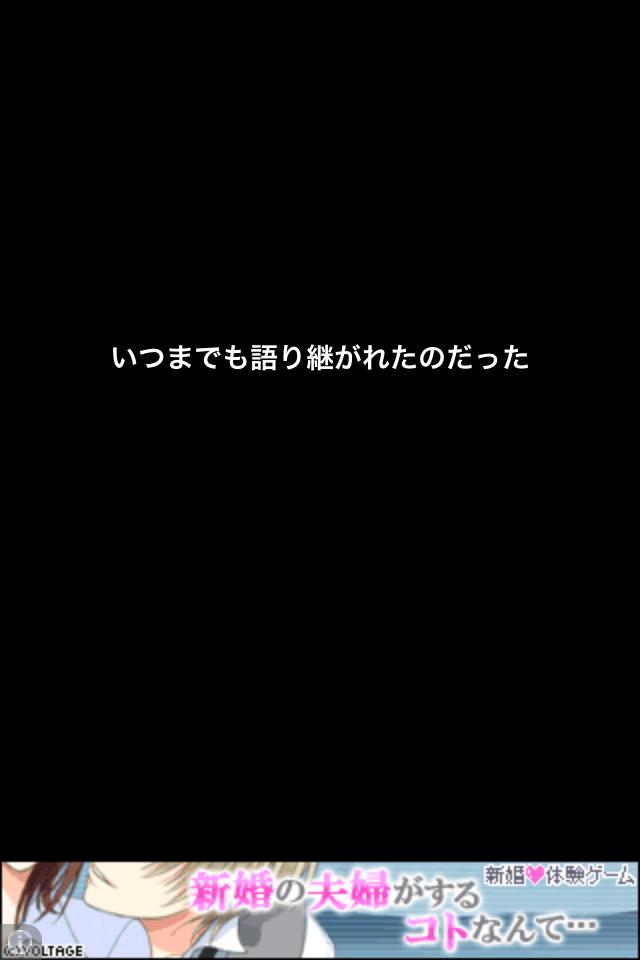 魔ニファクチュア No.20