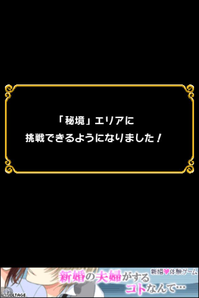 魔ニファクチュア No.21