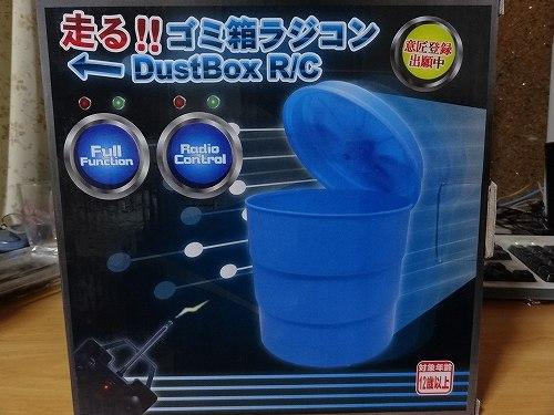 DSC00068_20120108190310.jpg