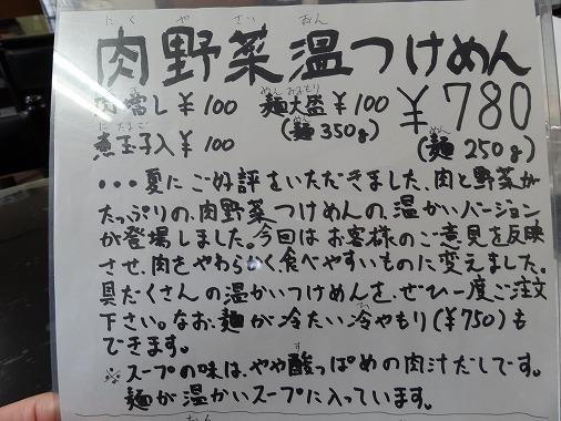 DSC00131.jpg