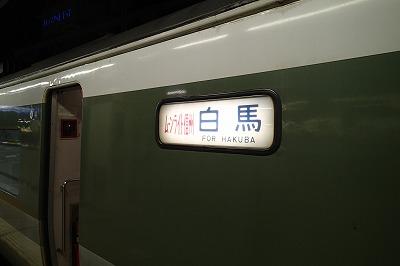 PA100106.jpg