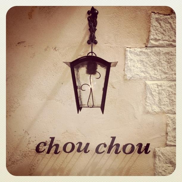 chouchou 画像