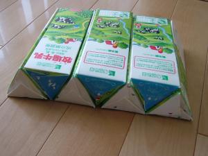 牛乳パック踏み台4