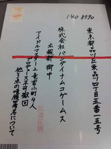 20101005_002_imas2.jpg