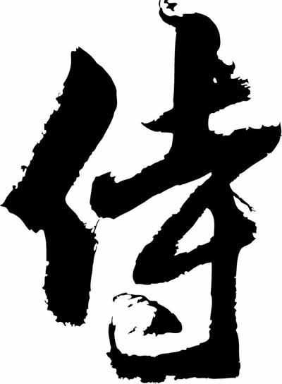 20101105_001_kanji.jpg