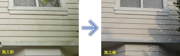 RE・テックウォール 外壁 施工事例1