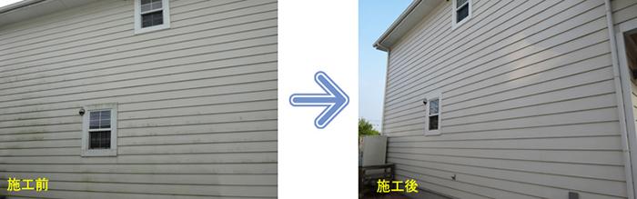RE・テックウォール施工事例2