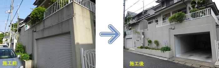 RE・テックウォール施工事例4