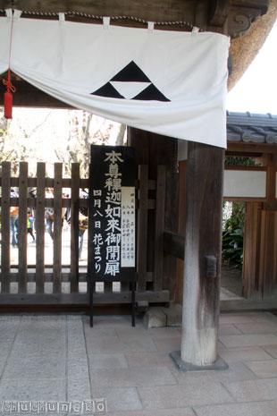 2012_04_10_3.jpg