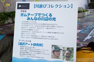 2012_05_07_4.jpg