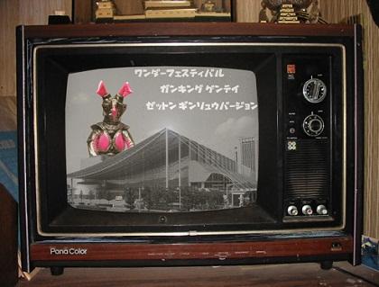 20120210-2
