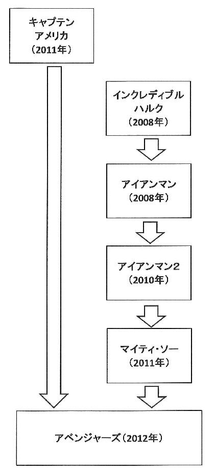 20120816-2.jpg