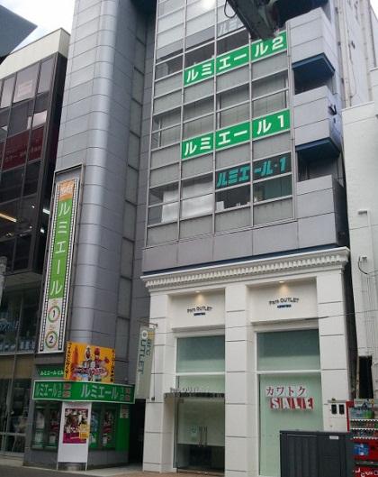 20120915-3.jpg