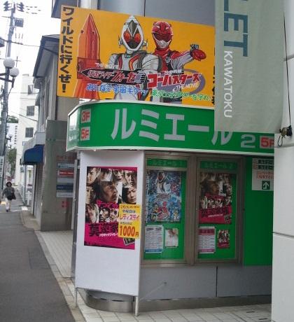 20120915-4.jpg
