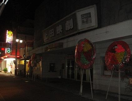 20120927-1.jpg
