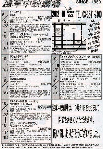 20121013-2.jpg