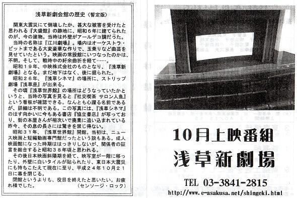 20121013-3.jpg