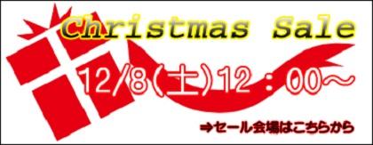 20121212-1.jpg