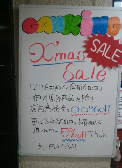 20121212-3.jpg