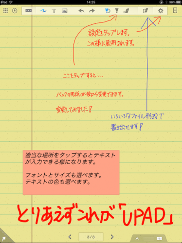 IMG_0615.png