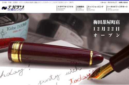 naga_convert_20101219212823.png