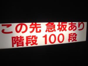2010112010.jpg
