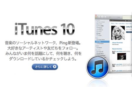 スクリーンショット(2010-09-02 16.25.56)