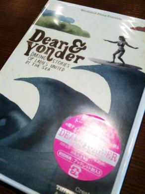 DY_dvd.jpg